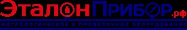 ЭталонПрибор.РФ